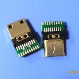 高清接口HDMI 19P 连接器公头 镀金无弹 带PCB板