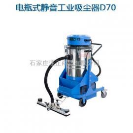 供应工厂车间用电瓶式静音工业吸尘器D70价位