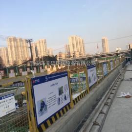 建筑工地围挡围墙路桥喷淋降尘设备