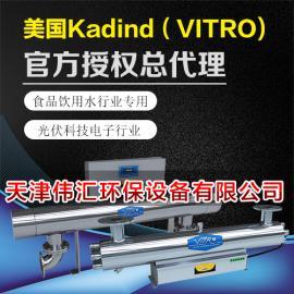 紫外线杀菌器21W FS-80W一体式浸没式消毒灭菌器 原装美国KADIND