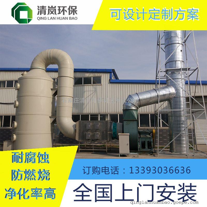 铸造厂废气处理 pp喷淋塔洗涤塔酸雾净化塔旋流塔