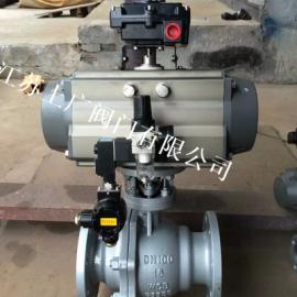 气动固定式球阀Q647F-16C