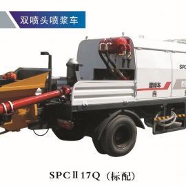 湿喷机 车载式双喷头湿喷机 专业生产设备