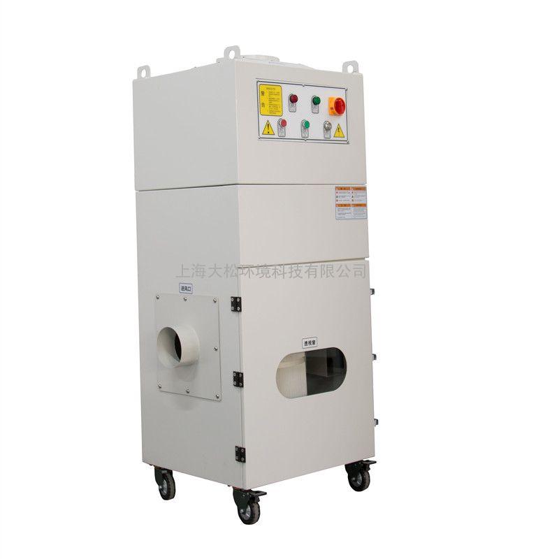 厂家直销HW-15F脉冲反吹工业集尘器 电子脉冲集尘器 吸粉尘专用