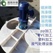 喷淋塔洗涤塔吸收塔填料塔 废气处理设备