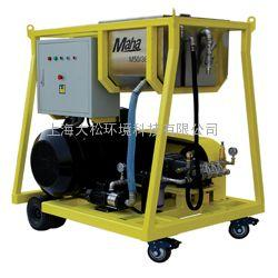 厂家直销 M 50/38 进口工业级冷水高压清洗机 超高压大流量