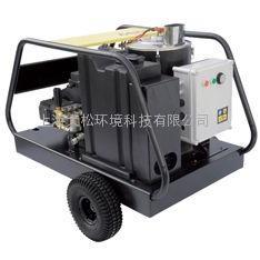 进口直销 MH 18/11 工业级热水高压清洗机