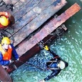 市政管道水下潜水清理清淤施工公司
