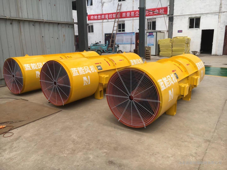 轴流隧道风机/隧道风机/蓝能风机