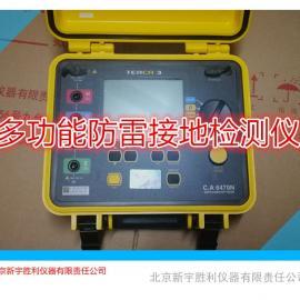多功能防雷检测仪,CA6470N 多功能防雷接地电阻测试仪