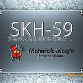 SKH59粉末高速钢 SKH59高速钢热处理后硬度多少