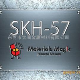 SKH57粉末高速钢材料规格 SKH57对应什么牌号