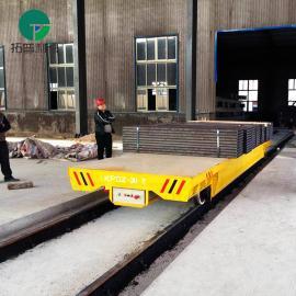 现货定制直销 KPD-25T工程机械设备轨道电动平板过跨车