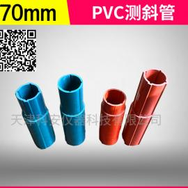 PVC测斜管 70型PVC塑料管 PVC监测用测斜硬管 测斜仪