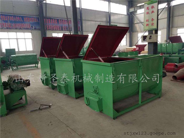 供应全国饲料混料机生产厂家/圣泰饲料搅拌机