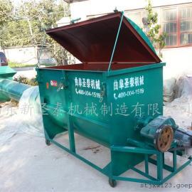 供应饲料厂用卧式混料机生产厂家/圣泰卧式搅拌机