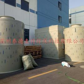 pp喷淋塔-废气处理设备