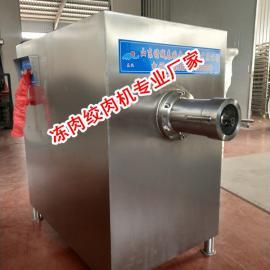 冻肉绞肉机和鲜肉绞肉机有何区别,冻肉绞肉机型号以及价格