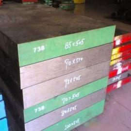 国产H13模具钢材