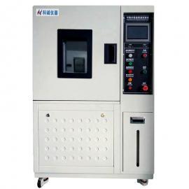 高低温湿热试验箱KCGD系列