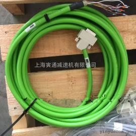 SEW编码器电缆