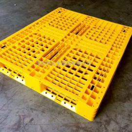 1400*1100网格双面焊接塑料托盘立体仓库仓储货架塑料托盘