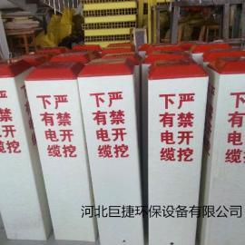 【安全警示牌标桩】安全警示牌标桩厂家价格-巨捷