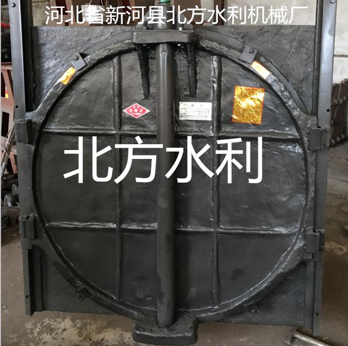 法兰式铸铁圆闸门