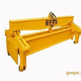 钢坯夹具部件 两层 定制创联吊索具厂家直销