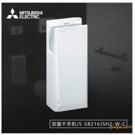 日本三菱进口供应烘手器JAVA厂家干手机 JT-SB216JSH2-W-C