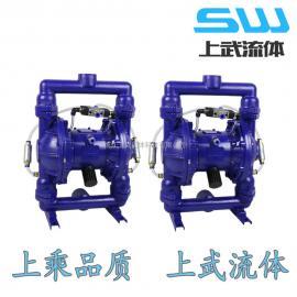 铸铁气动粉体隔膜泵 铸铁粉体输送泵
