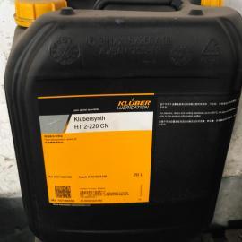 定型机高温链条油 克鲁勃链条油HT2-260CN CTH2-260