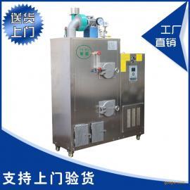 生物质蒸汽发生器厂家锅炉