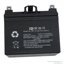 美国雷迪斯/LADIS蓄电池MF12-5 12V5AH厂家/价格