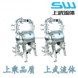 QBW3型不锈钢食品级气动隔膜泵 食用级隔膜泵
