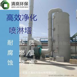 有机废气治理工程环保设备PP 喷淋洗涤塔 pp酸雾净化塔