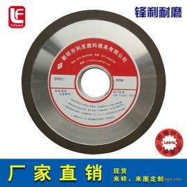 金刚石砂轮 淬火钢高速钢专用沙轮片