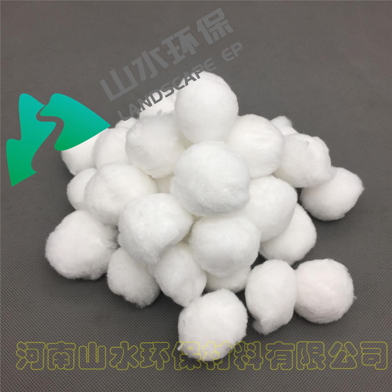 改性纤维球去除油产品 纤维球滤料 纤维球
