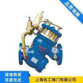 名工阀门YQ98008型过滤活塞式紧急切断阀