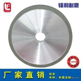 金刚石平行砂轮200 树脂金刚石砂轮片