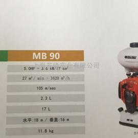 MB90喷雾喷粉机、意大利欧玛MB90喷雾喷粉机、背负式喷雾器喷粉机