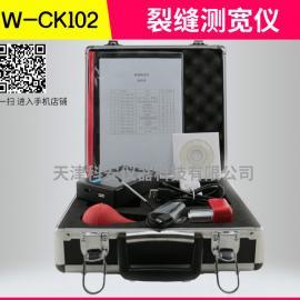 CK-101裂缝测宽仪 CK-102智能型裂缝测宽仪