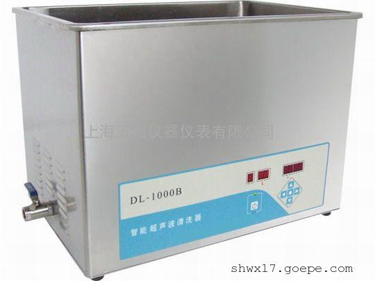 DL-1000B智能型超声波清洗器