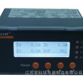 安科瑞低压电动机保护器ARD2L-100