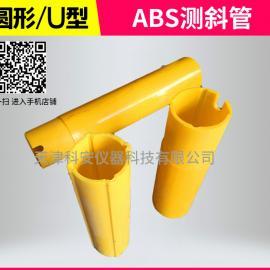 测斜管 圆形ABS材质测斜管 70型斜管 接头 顶底盖