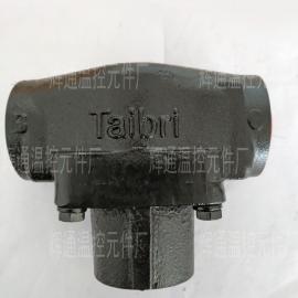 专业生产AMOT温控阀
