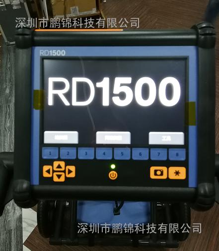进口探地雷达中国代理商