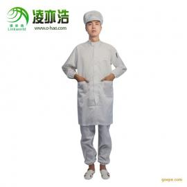 LINKWORLD凌亦浩电子厂防静电工作服 白/蓝/粉大褂式防静电服LH-103B