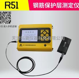 钢筋位置测定仪 R51钢筋保护层测定仪 混凝土保护层厚度测定仪