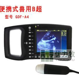 甘道夫猪用B超GDF-A5便携式什么价格